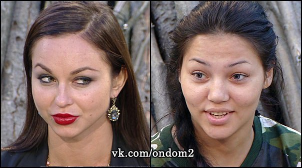Участники дома-2 без макияжа