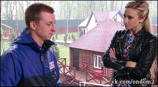 дом 2 эфиры за 2009 год смотреть онлайн видео