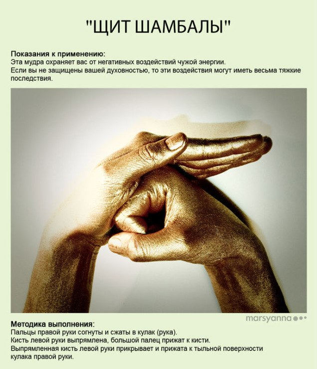 Мудры - йога для пальцев. фото с описанием Xt1Wfqque78