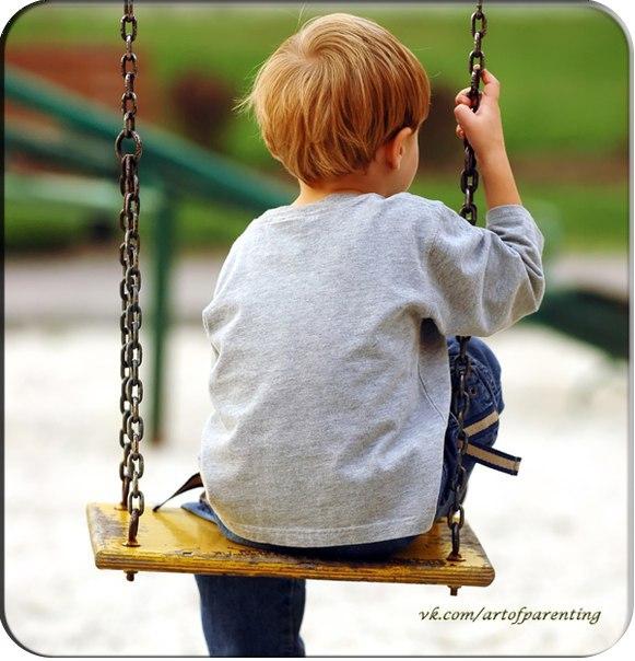 НЕрадужное детство (НАКИПЕЛО)