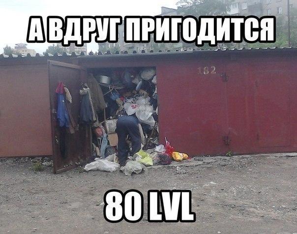 LyLJeub3aIA.jpg