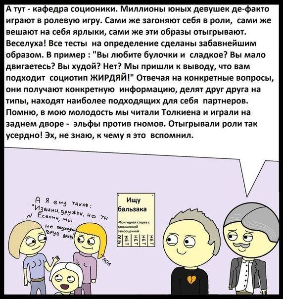 http://cs14113.vk.me/c540103/v540103686/143cf/Gzms0D1FVow.jpg
