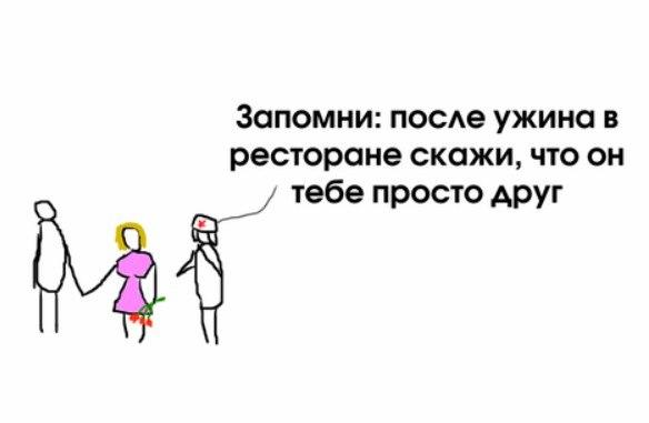 http://cs14114.vk.me/c540103/v540103686/1b6fc/sMyfxMkP5Pc.jpg