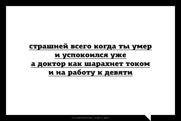 http://cs14114.vk.me/c540103/v540103686/1cc1a/2qRzizC17BI.jpg