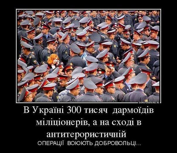 "Бойцы батальона ""Донбасс"" прибыли на ротацию из зоны АТО - Цензор.НЕТ 4229"