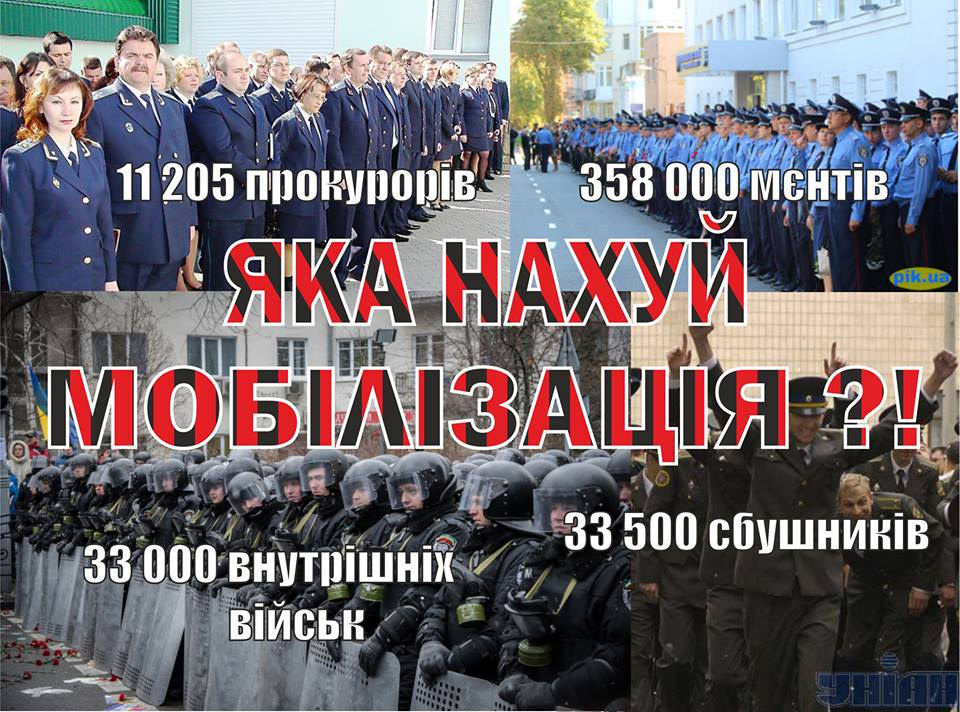 Когда регулярные войска РФ зашли в тыл нашим, между Иловайском и Киевом был один батальон. Тогда минские соглашения были чудом, - Луценко - Цензор.НЕТ 5476