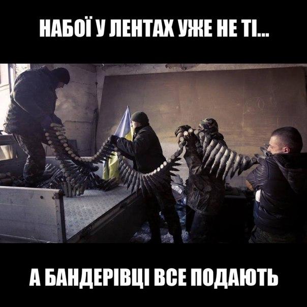"""Среди террористов """"ДНР"""" ходят слухи о подготовке """"контрудара"""", - ИС - Цензор.НЕТ 413"""