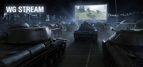 wot mod project для обновления 8 0 3 для игры world of tanks
