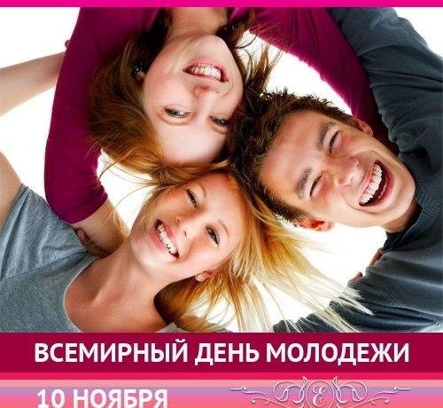 https://pp.userapi.com/c540103/v540103718/1266e/JV0FxkqRkrQ.jpg