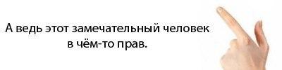 8 активистов выпущены из СИЗО в Днепропетровске, - прокурор - Цензор.НЕТ 4970