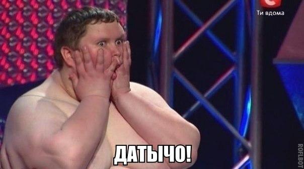 """""""Газпром"""" начал планировать бюджет при нефти в $25-20 за баррель - Цензор.НЕТ 5078"""