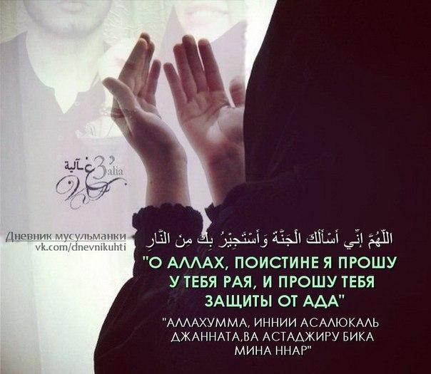 Ты мне подарок от аллаха 380