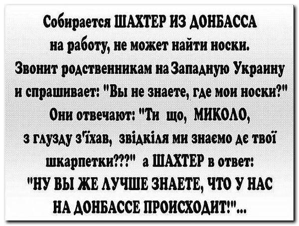 позитивчик JJydTQY_3x8