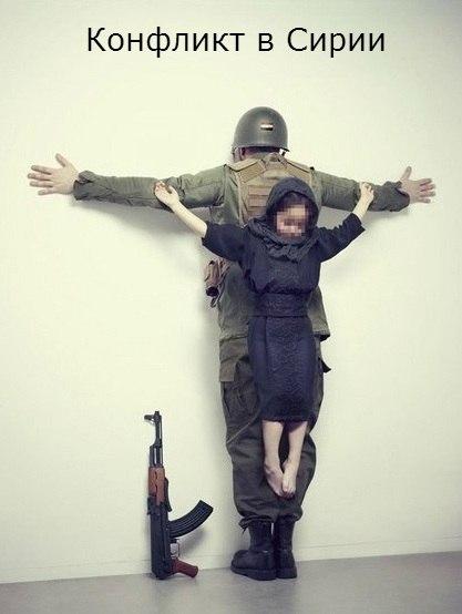 """Фотопроект """"Неприкосновенные""""."""