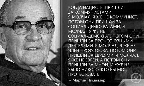 Порошенко рассказал, почему прекратил гражданство нардепа Артеменко и соратника Саакашвили Боровика - Цензор.НЕТ 8037