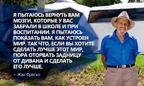 Дмитрий Кайтер | Небуг