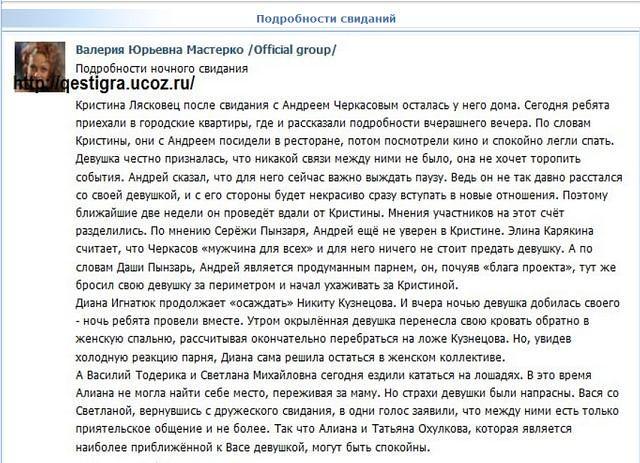 Андрей Черкасов. - Страница 3 0vaFMpW1gmk