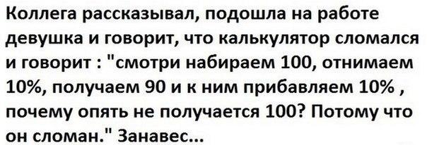 http://cs7065.vk.me/c540103/v540103813/32299/D4p1alo_Ncs.jpg