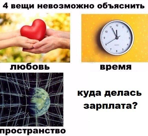 http://cs7065.vk.me/c540103/v540103813/338b2/CIlVt6GHris.jpg