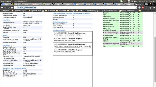 ошибка установщика 0xc000001d Chrome - фото 8