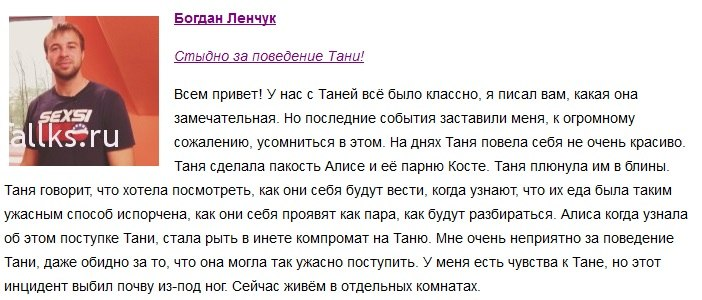Богдан Ленчук. TiTVftzfcd0