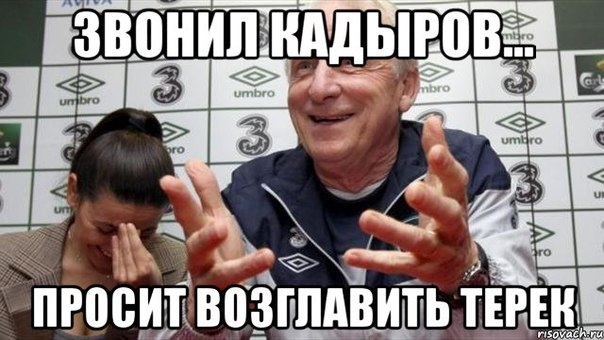 И еще 38 лучших футбольных мемов дня