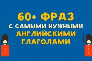 Бот Переводчик | Английский юмор | ВКонтакте