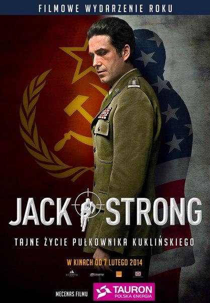 Джек Стронг [2014]