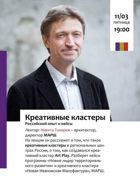 В резиденции «Штаб» в Казани расскажут о «Креативных кластерах»