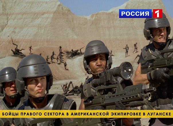 Террористы обстреляли блокпост силовиков в Славянском районе, есть раненые, - Тымчук - Цензор.НЕТ 7592