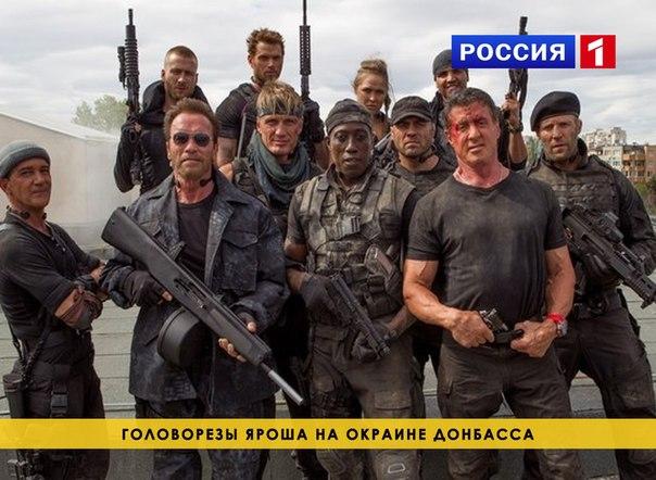 Террористы обстреляли блокпост силовиков в Славянском районе, есть раненые, - Тымчук - Цензор.НЕТ 5736