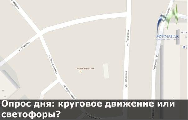 Мурманск | ВКонтакте