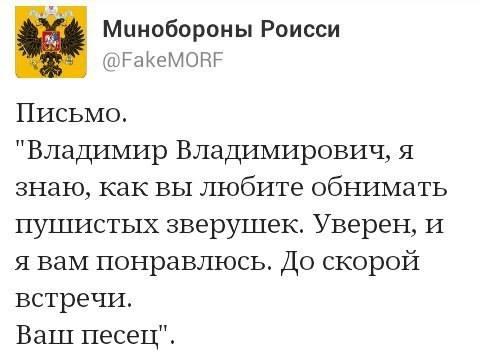 """""""Искренне в своем интервью Путин говорил только о выборах. Он хочет править минимум до 2024 года"""", - Немцов - Цензор.НЕТ 3148"""