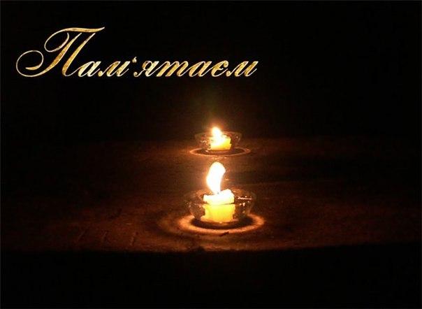 В годовщину Иловайской трагедии в центре Днепропетровска почтили память погибших Героев - Цензор.НЕТ 8950