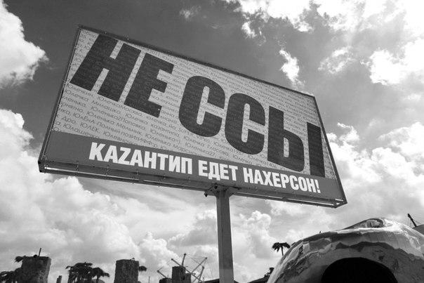Российские туристы отказались от Крыма из-за дорогих авиабилетов: очередь на паром - 15 часов! - Цензор.НЕТ 286