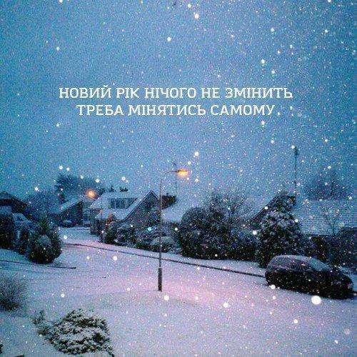 """""""Мир, к которому мы привыкли, стал другим"""", - президент Эстонии - Цензор.НЕТ 178"""