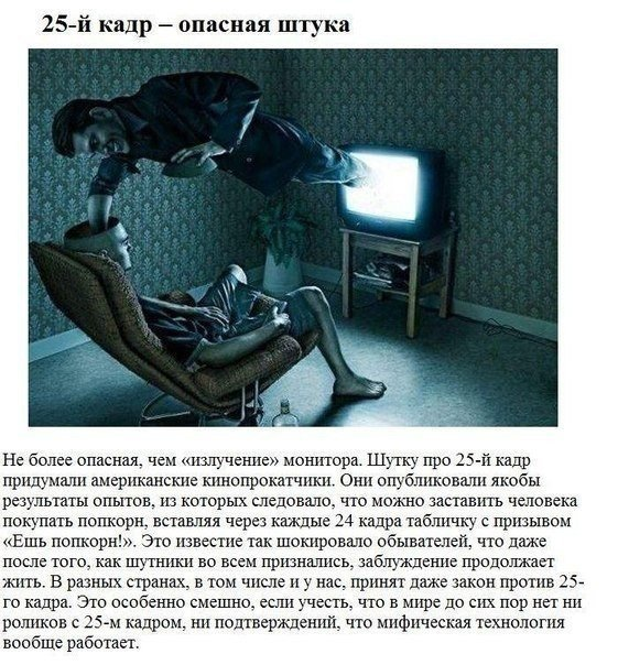 http://cs14114.vk.me/c540103/v540103977/24525/pmYix_XV1nI.jpg