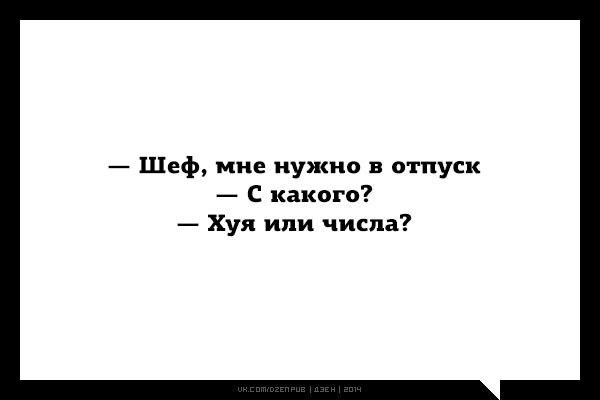 http://cs14114.vk.me/c540103/v540103991/13c1c/lcEC6brKHF4.jpg