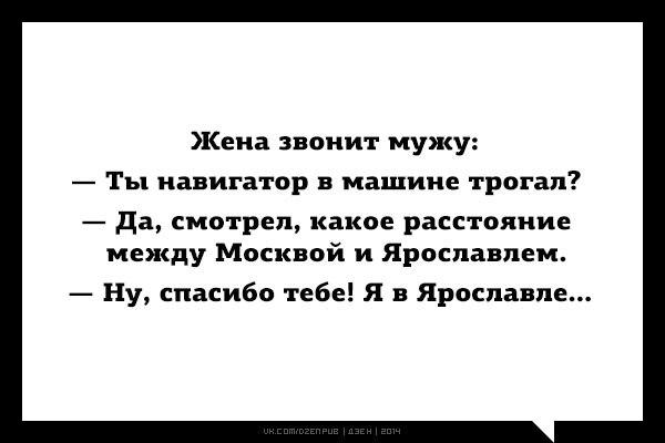 http://cs14114.vk.me/c540103/v540103991/16bbd/KrTMsr42feE.jpg