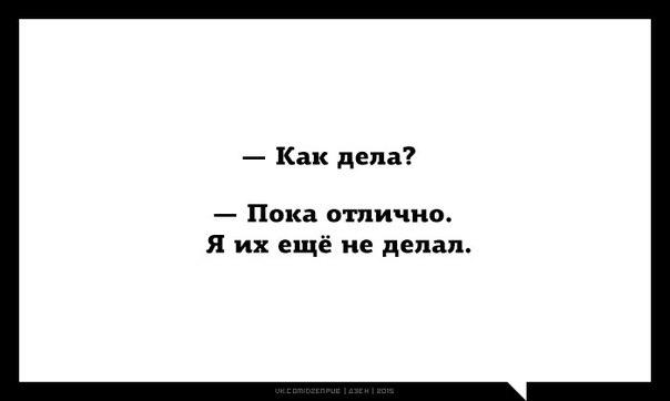 http://cs14102.vk.me/c540103/v540103991/24839/sul290EHcaY.jpg