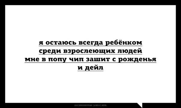 http://cs14102.vk.me/c540103/v540103991/24849/ALZ8vUwwvC4.jpg