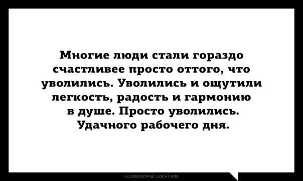 https://cs7060.vk.me/c540103/v540103991/24917/ips6s_memRY.jpg