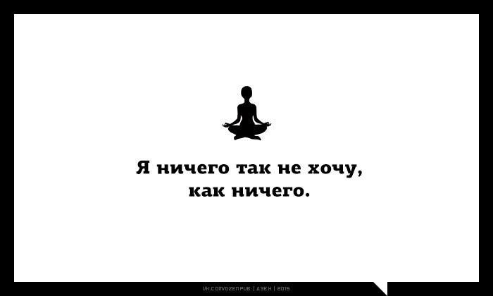 http://cs14102.vk.me/c540103/v540103991/24a94/98NqIvW14WA.jpg