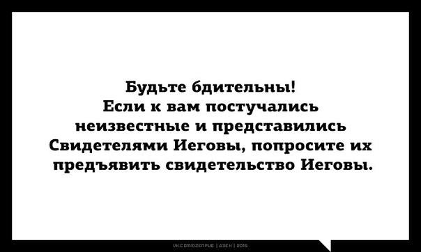 https://cs7060.vk.me/c540103/v540103991/27542/HSccBLRhwuY.jpg