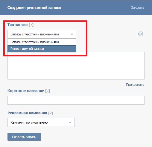 Подать рекламу в интернете оренбурга яндекс директ или зорька