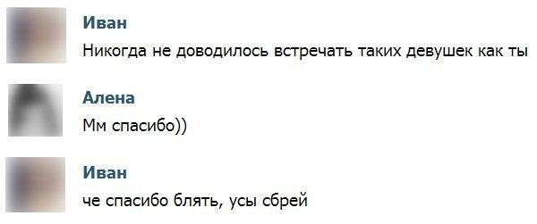 http://cs14102.vk.me/c540104/v540104020/31b1c/F5LeWCbHQSQ.jpg
