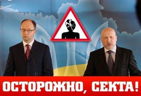 Мининфраструктуры с европейскими инвесторами решит транспортные проблемы в Украине - Цензор.НЕТ 5330