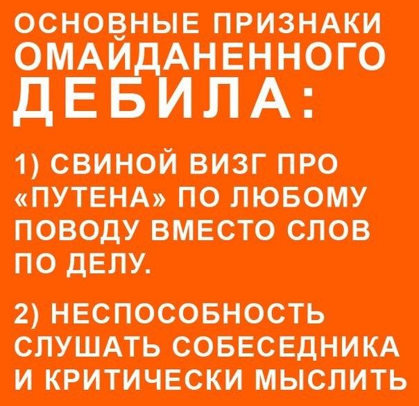 Встреча Баррозу с Яценюком состоится в мае, - Фюле - Цензор.НЕТ 9325