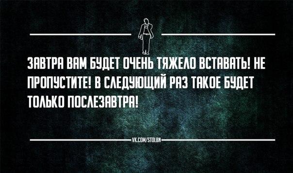 http://cs14108.vk.me/c540104/v540104108/44403/bzMjjuRXQDY.jpg