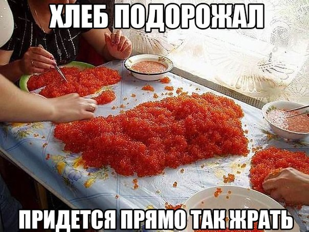 https://pp.vk.me/c540104/v540104120/6253/46uvXkR5x9g.jpg